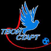 ТВОЙ СТАРТ | Футбол для особенных людей в Красноярске